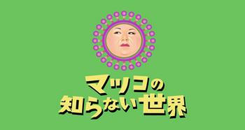 matsuko_logo.jpg